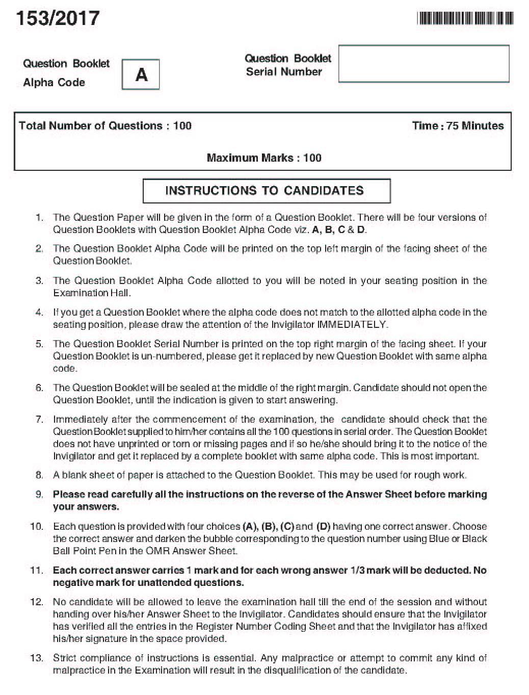 Kerala PSC Assistant Engineer Civil Exam 2017 Question Paper