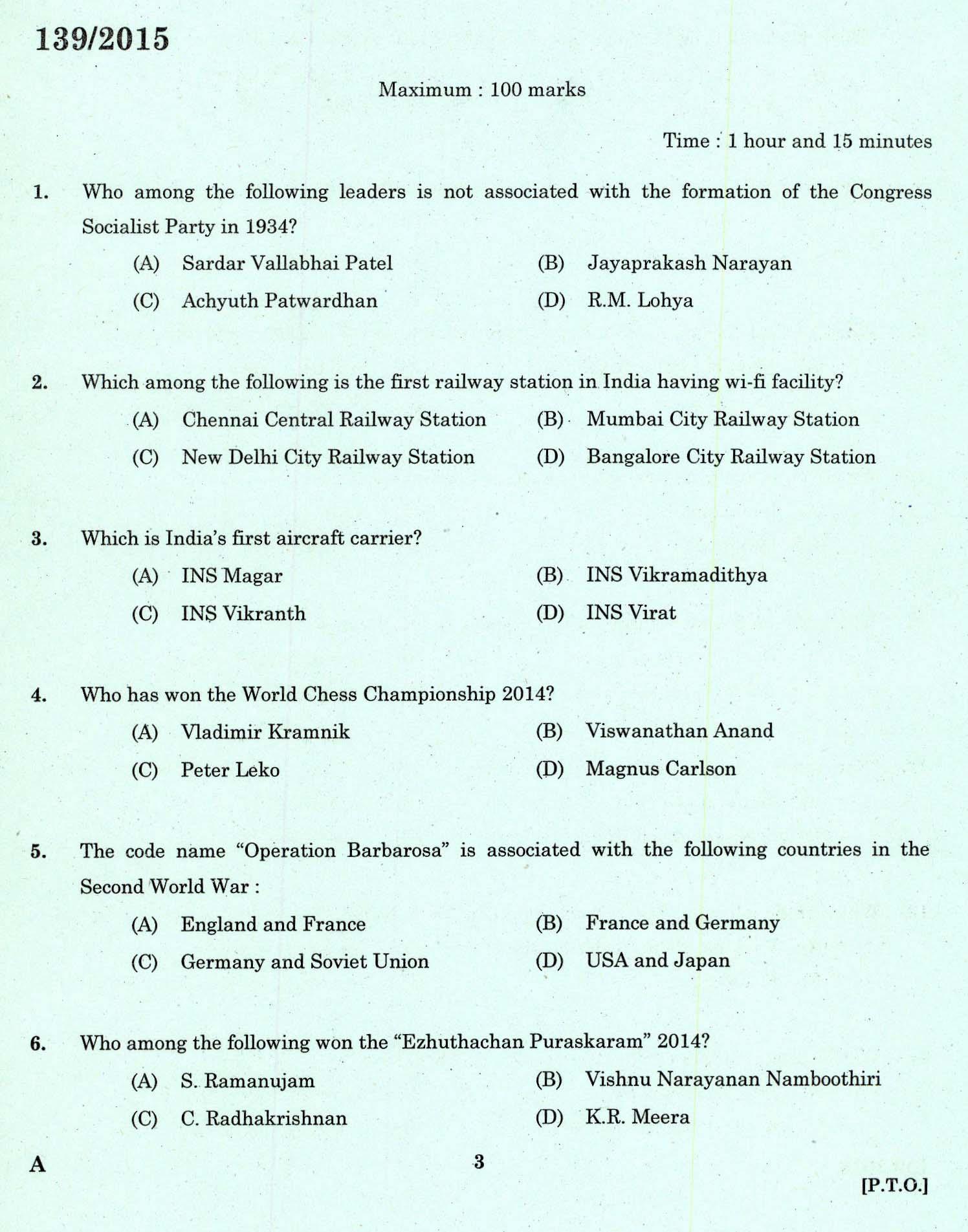 2015 hindi question paper
