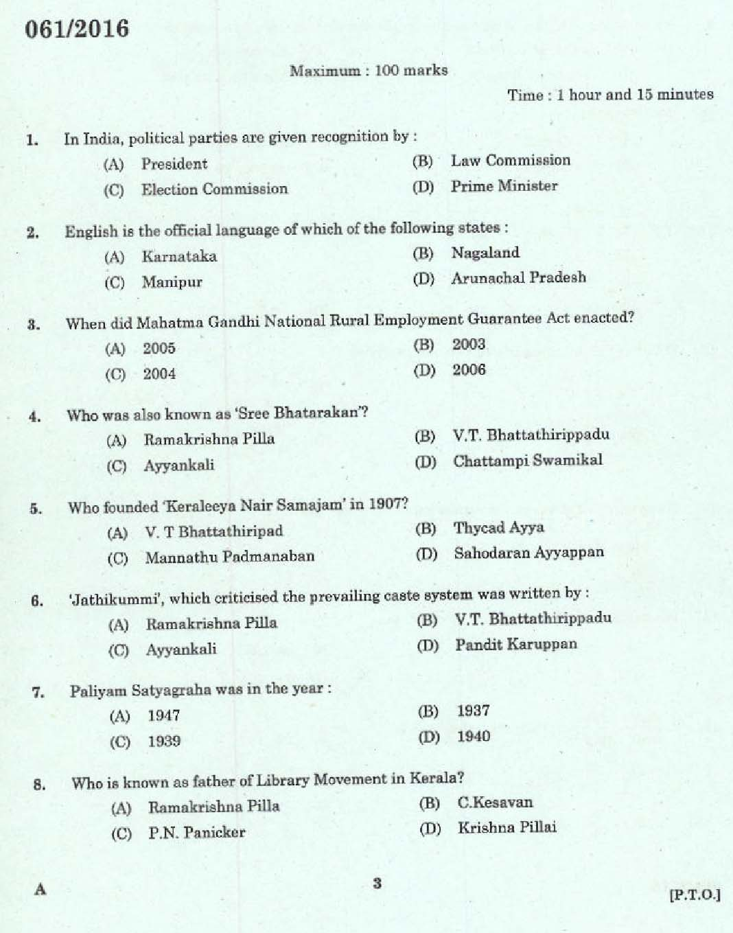 KPSC Lecturer in Automobile Engineering Exam 0612016