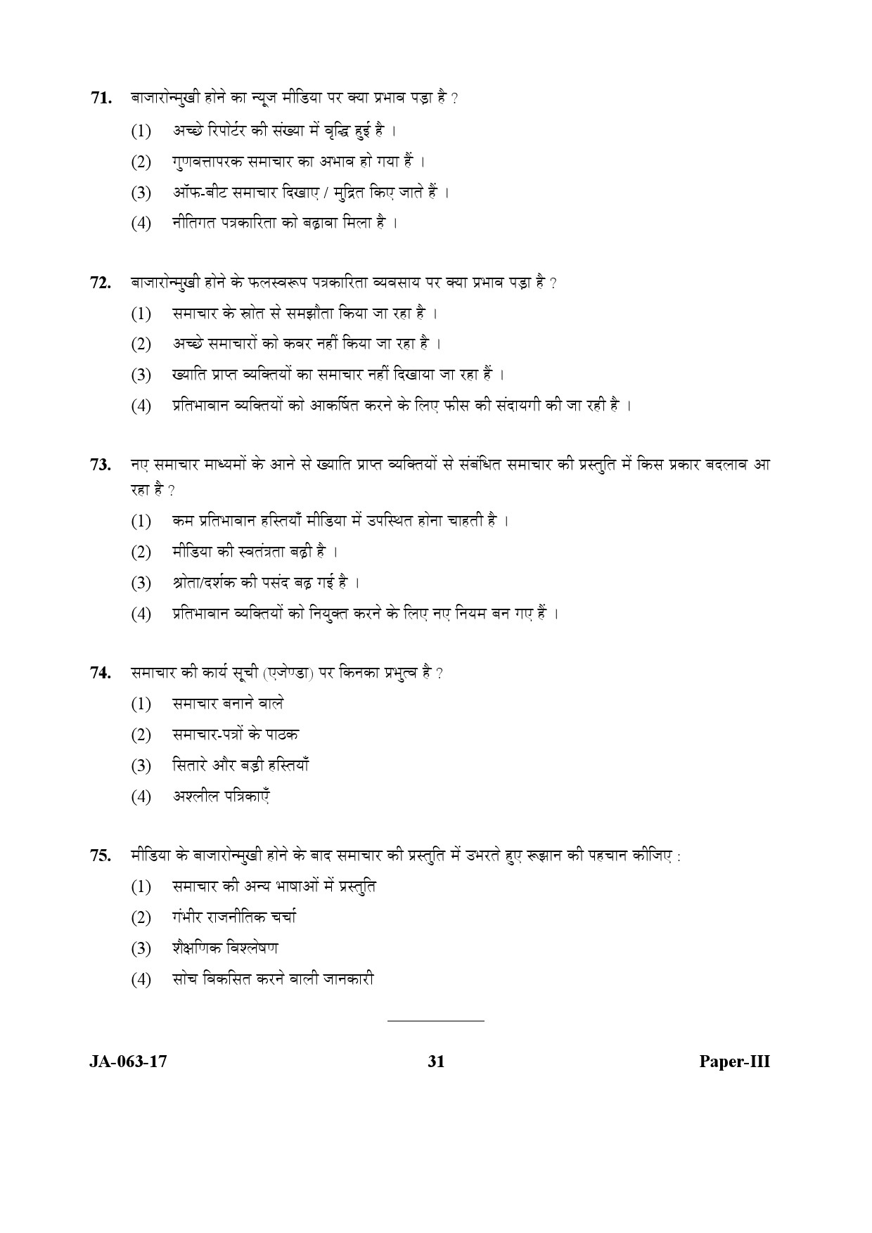 Apa style paper introduction example